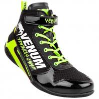 Scarpe Da Boxe Venum Giant Low  VTC 2 black/neo yellow