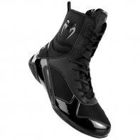 Scarpe Da Boxe Venum Elite Black/Black