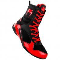 Scarpe Da Boxe Venum Elite Nero / Rosso