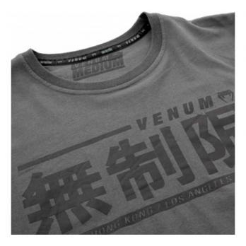 Maglietta Venum Limitless  Grey