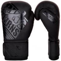 Guantoni da boxe Ringhorns Nitro nero Matte By Venum