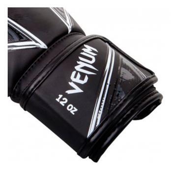 Guantoni da boxe Venum Gladiator 3.0