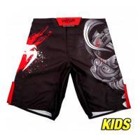 Pantaloncini MMA Venum Koi 2.0 Kids