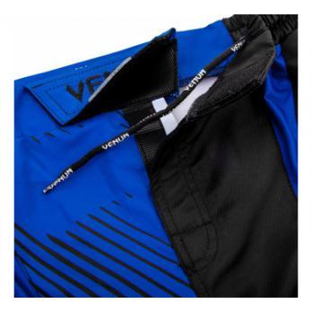 Pantaloncini MMA Venum NOGI 2.0 nero blu